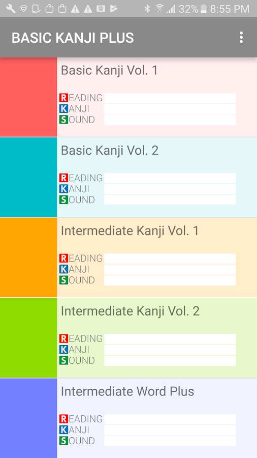 BASIC KANJI PLUS- screenshot