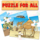 Puzzle For All