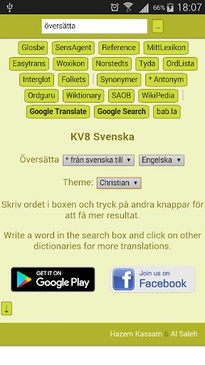 glosbe svenska engelska