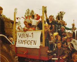 Photo: 1984