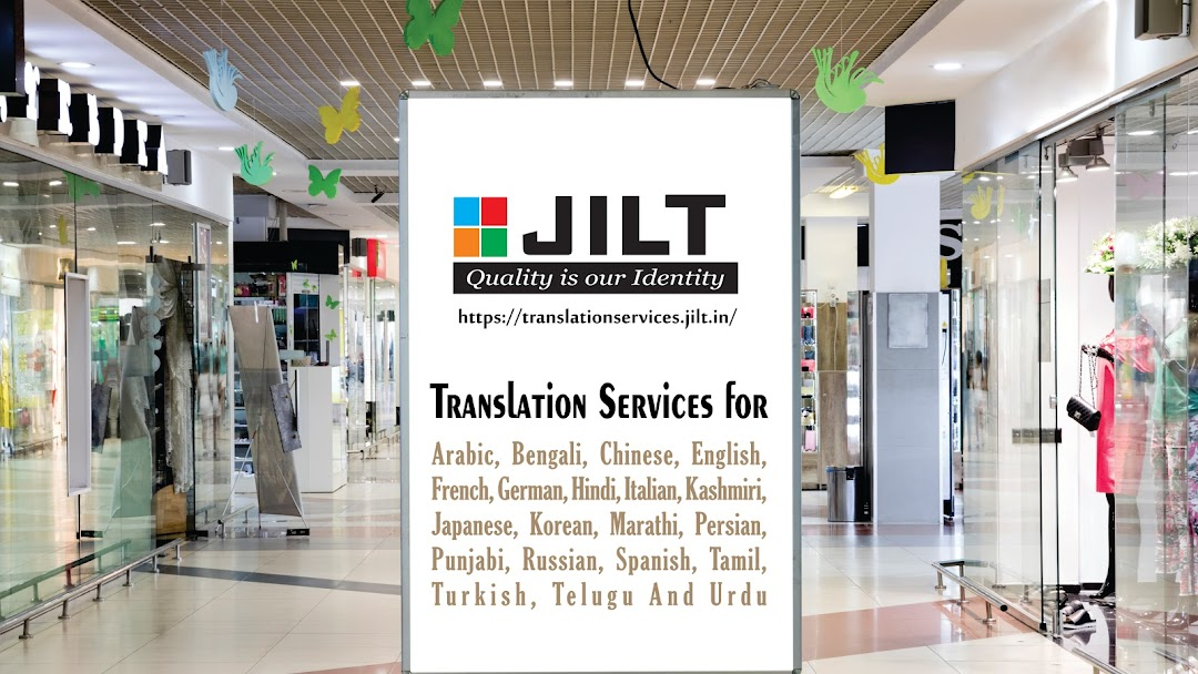JILT-Language Translation Services - Arabic , English