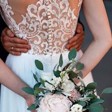Wedding photographer Vera Kosenko (kotenotfoto). Photo of 07.06.2018