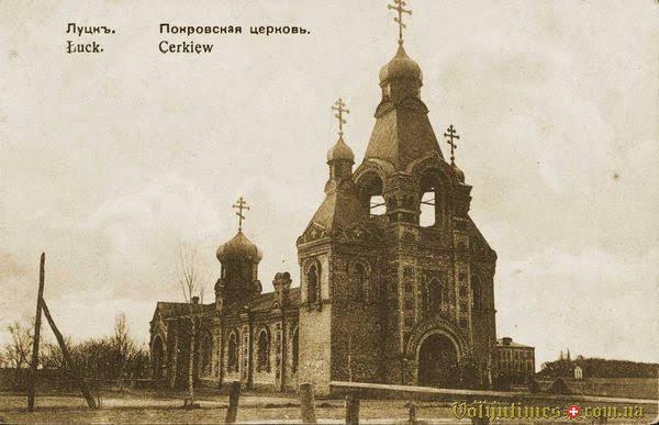Полковий храм на честь Покрови Пресвятої Богородиці