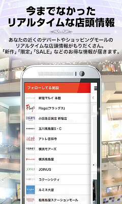 NEARLY(ニアリ)ーお得!街のリアルタイム情報満載 - screenshot