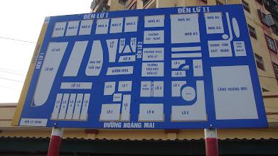 Photo: liengallery is in Den Lu II ,next to Den Lu I