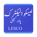 Welcome to LESCO APK