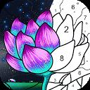 数で塗り絵 - 無料の塗り絵ブック&パズルゲーム