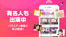 ライブ配信マシェバラ - アイドル/イケメン/芸能人のライブ配信バラエティ番組を視聴できるアプリのおすすめ画像5