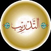 Tadreeb