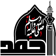 Rehmat - Quran, Dua, Nohay, Live TV and More