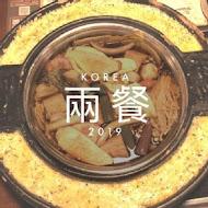兩餐韓國年糕火鍋