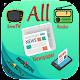 "Newspaper Plus-""All Bangla Newspaper & Radio""-2020 for PC-Windows 7,8,10 and Mac"