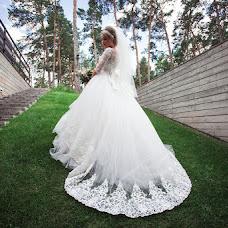 Wedding photographer Roman Bosenko (BROMAN). Photo of 27.07.2017