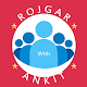 Download Rojgar With Ankit For PC Windows and Mac