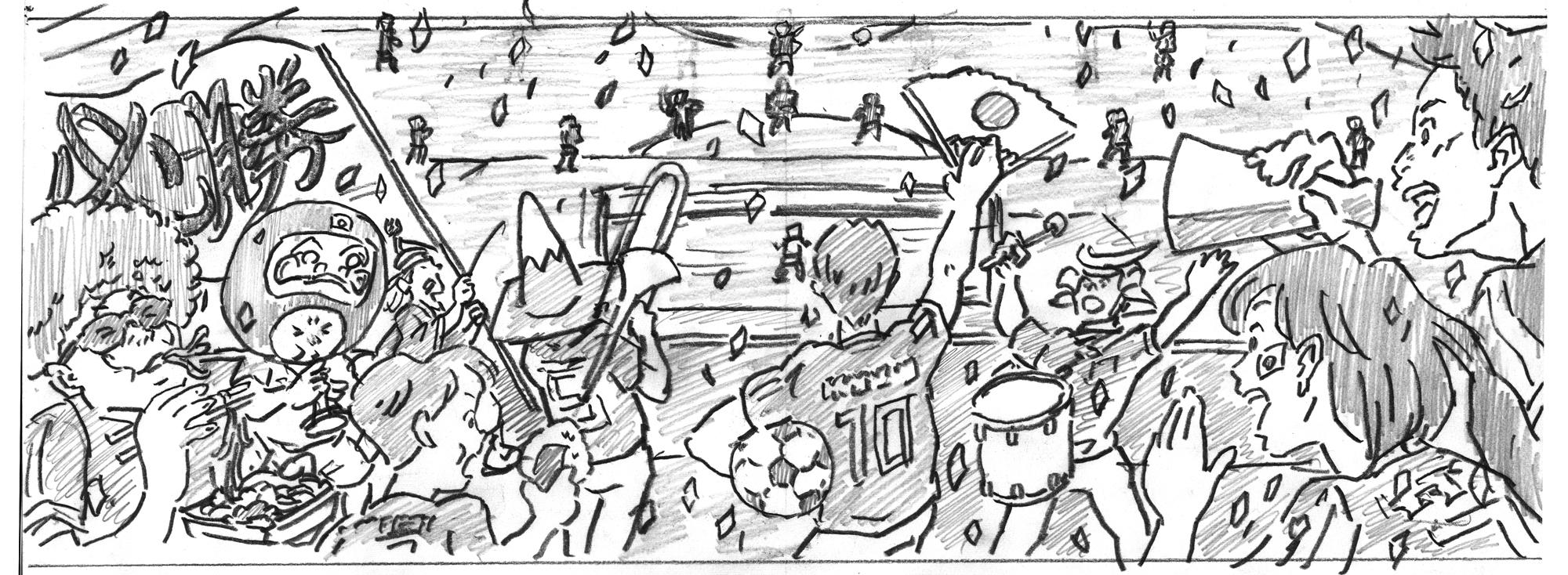 Japan World Cup Doodle Sketch