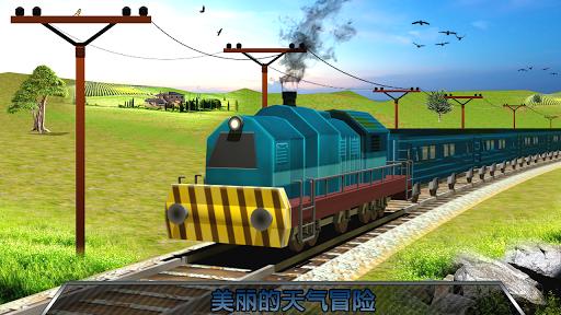現代 火車 模擬器 2016