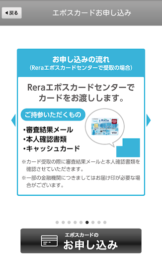 Rerau30a8u30ddu30b9u30abu30fcu30c9u304au7533u3057u8fbcu307f 1.0.6 Windows u7528 5