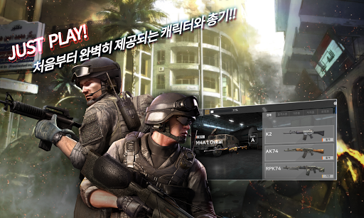 Special Force M : Invasion captures d'u00e9cran 2