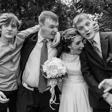Wedding photographer Elena Yurkina (Smile19). Photo of 18.09.2017