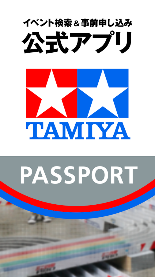 TAMIYA PASSPORT- screenshot