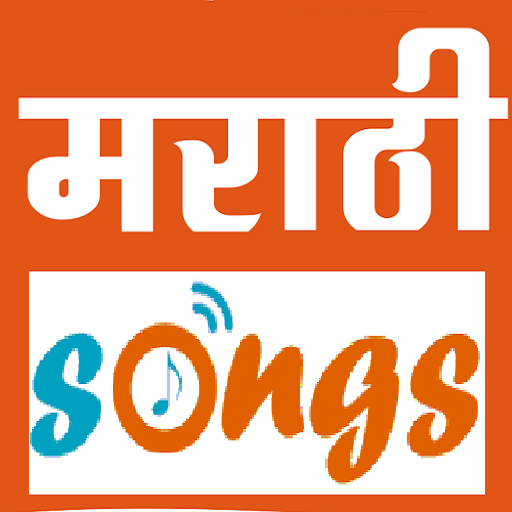 All Marathi Songs - Apps on Google Play