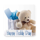 Teddy GIF Download on Windows