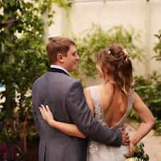 Wedding photographer Katarina Fedunenko (Paperoni). Photo of 12.09.2018