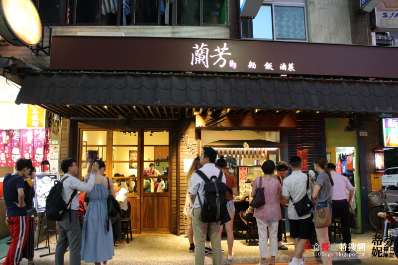 [北部] 台北市遼寧夜市【蘭芳麵食館】熱門排隊美食 美味中式麵飯 征服您的胃