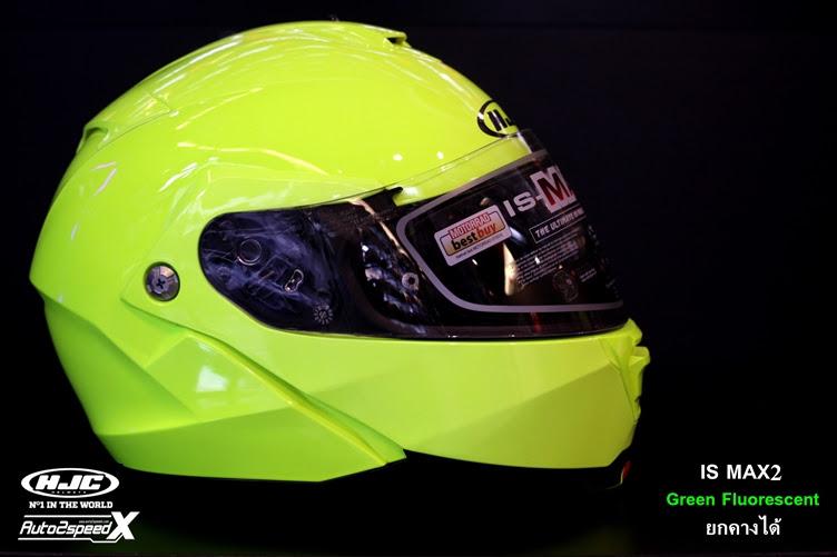 หมวกกันน็อค HJC ISMAX2  FLUORESCENT GREEN ยกคางแว่น2ชั้น