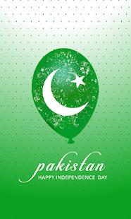 Download 14 August Photo Frame 2018 Pakistan Flag Frame APK