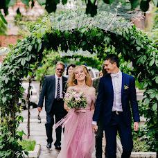 Wedding photographer Aleksandra Gornago (AleksandraGorn). Photo of 04.06.2018