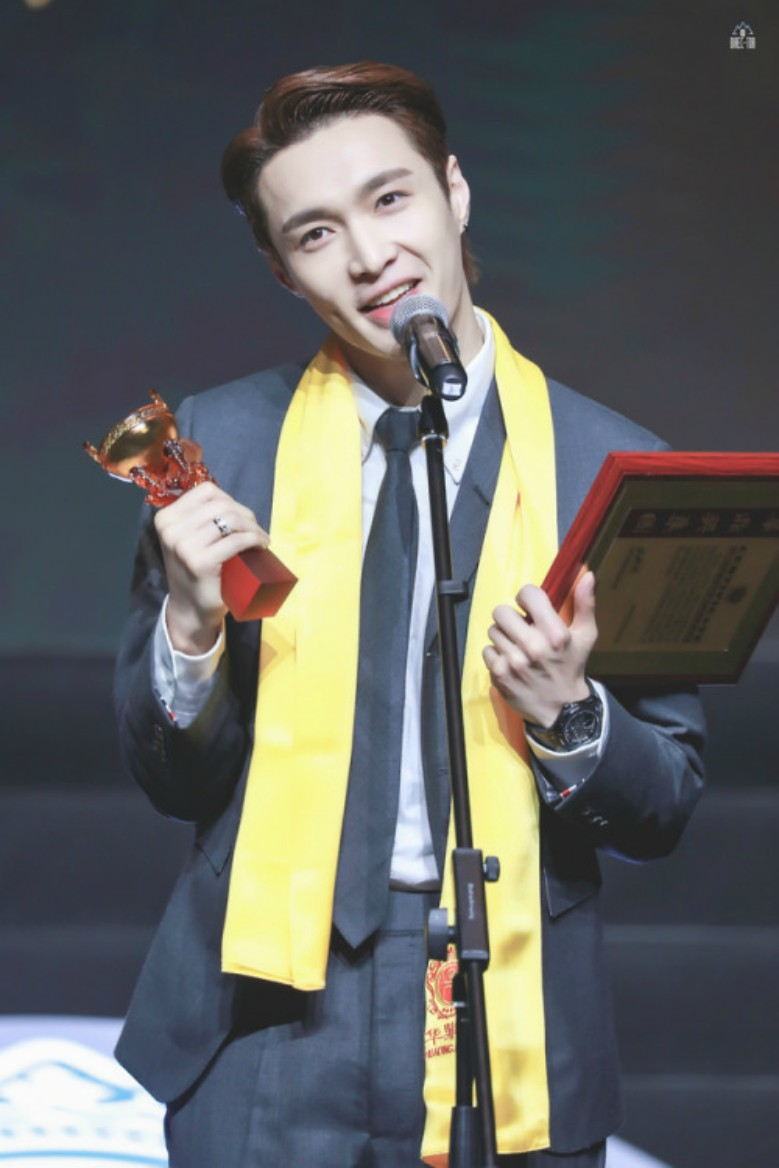 yixing award
