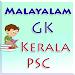 Malayalam GK Kerala PSC 2018 (offline) Icon