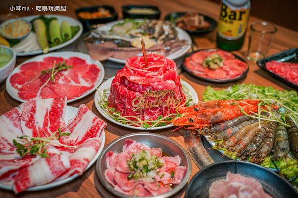 燒惑日式炭火燒肉店 (暫停營業)