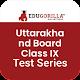 Uttarakhand Board Class IX Download for PC Windows 10/8/7