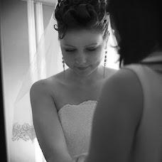 Wedding photographer German Titov (Gidwara). Photo of 05.09.2013