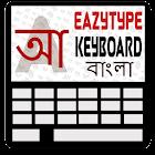 EazyType Bengali Keyboard icon