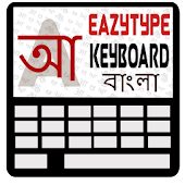 EazyType Bengali Keyboard