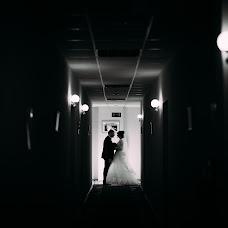 Wedding photographer Slava Babko (slavOK). Photo of 12.05.2015
