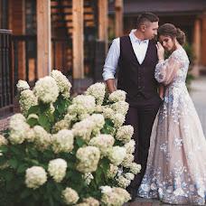 Wedding photographer Kristina Grechikhina (kristiphoto32). Photo of 15.01.2019