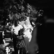 Wedding photographer Ekaterina Zakrevskaya (Nika8Hot). Photo of 01.06.2018