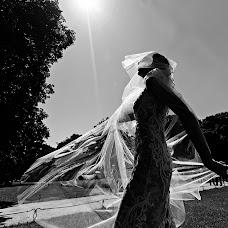 Fotógrafo de bodas Dmitriy Feofanov (AMDstudio). Foto del 14.03.2018