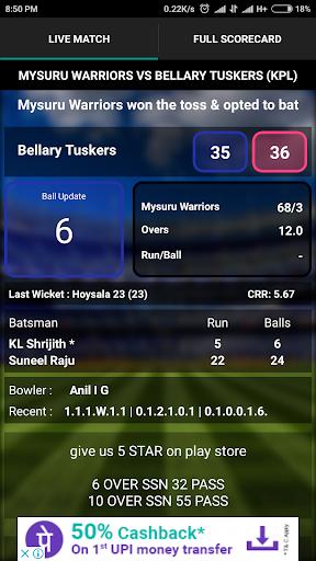Cricket Exchange (Live Line) screenshot 3