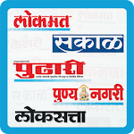 Marathi News Paper Icon