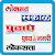 Marathi News Paper file APK for Gaming PC/PS3/PS4 Smart TV