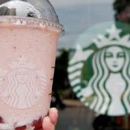 Starbucks統一星巴克(桃園遠百門市)