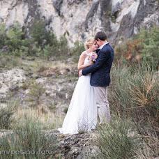 Wedding photographer Roman Potapov (potapovfoto). Photo of 01.02.2016