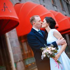 Wedding photographer Marina Kopf (MarinaKopf). Photo of 26.05.2017
