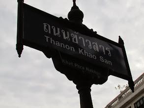 Photo: Khao San Road
