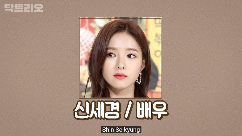 dr trio shin sekyung